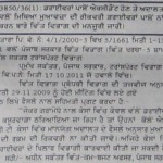 NON RECOVERY OF COMPENSATION FROM DRIVERS No. 4/1/2000-3FE5/1661 DATED 1.11.2011