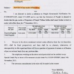 REVISED PAY SCALES FOR REPORTERS No. 5/10/09-5FP/1139 dated 21.12.2011
