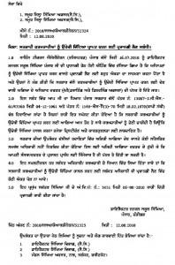 Dissertation Survey Cover Letter