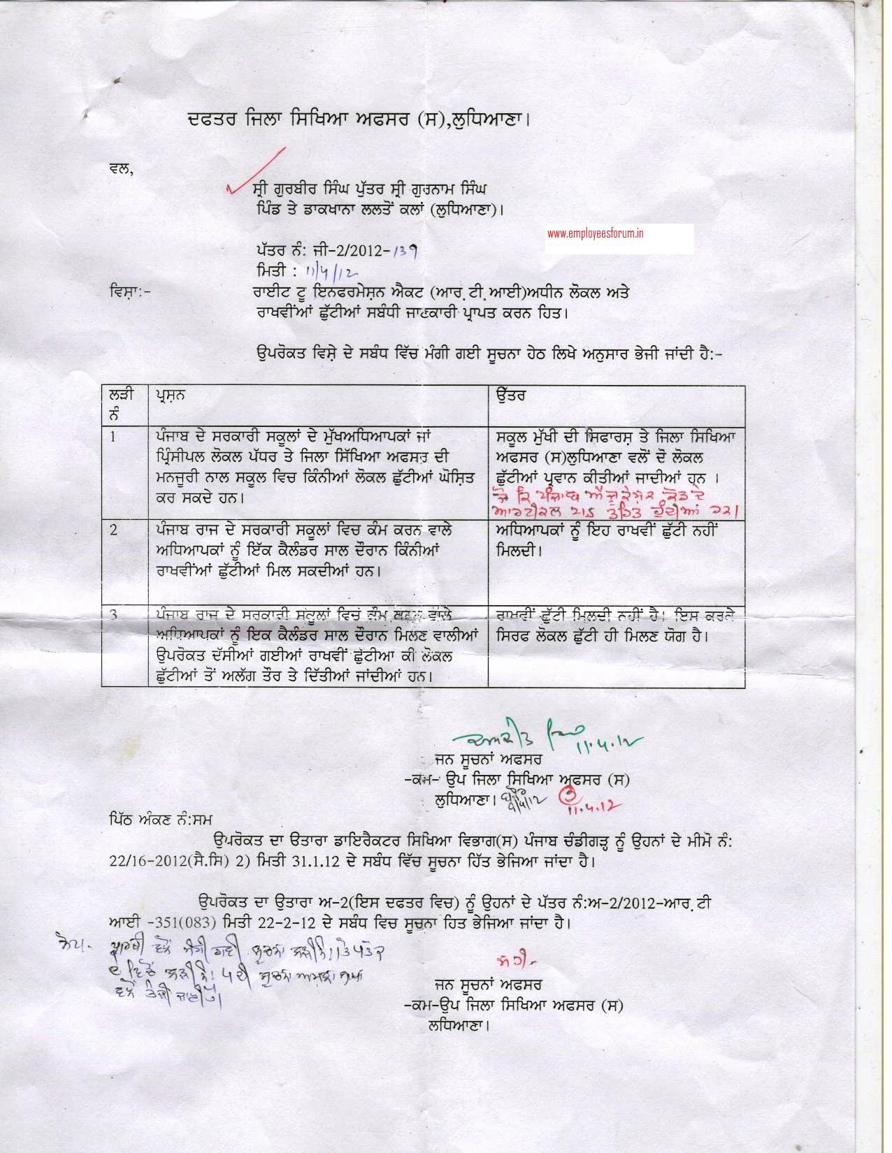 civil services mains 2012 essay