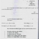 LETTER REGARDING MEANING OF FAMILY IN MEDICAL RULES DATED 17.3.1994