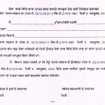 OPTION FORM FOR SERVICE EXTENSION