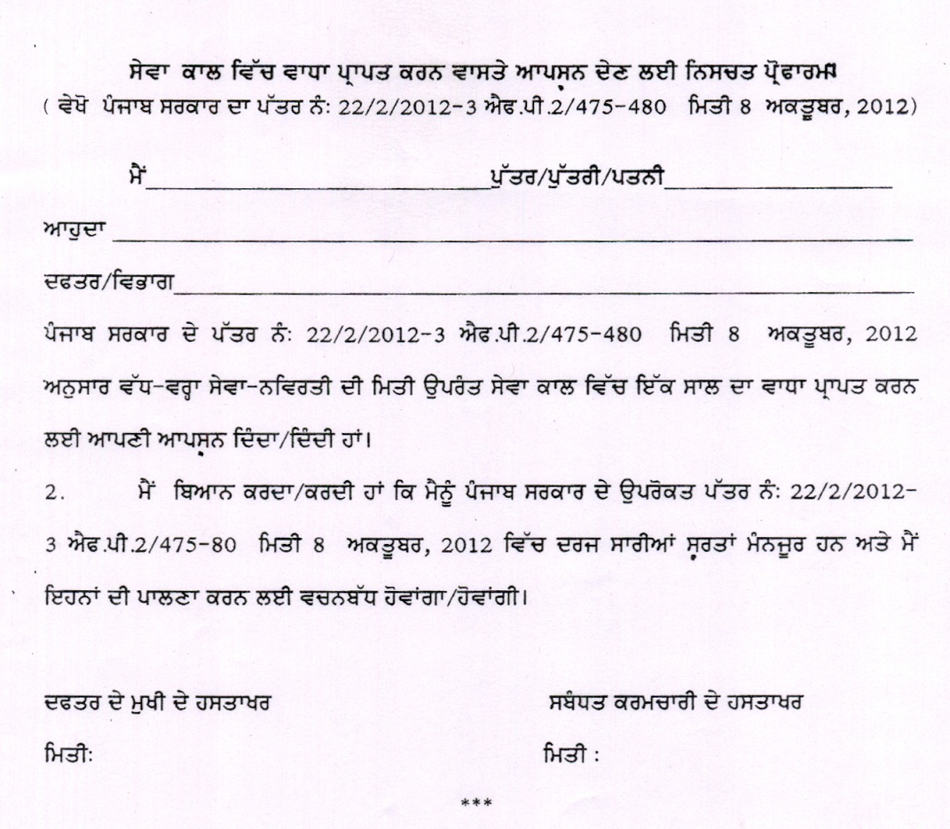 Letter Of Credit Definition In Hindi Letter Of Credit Aka