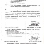 6% DEARNESS ALLOWANCE NOTIFICATION
