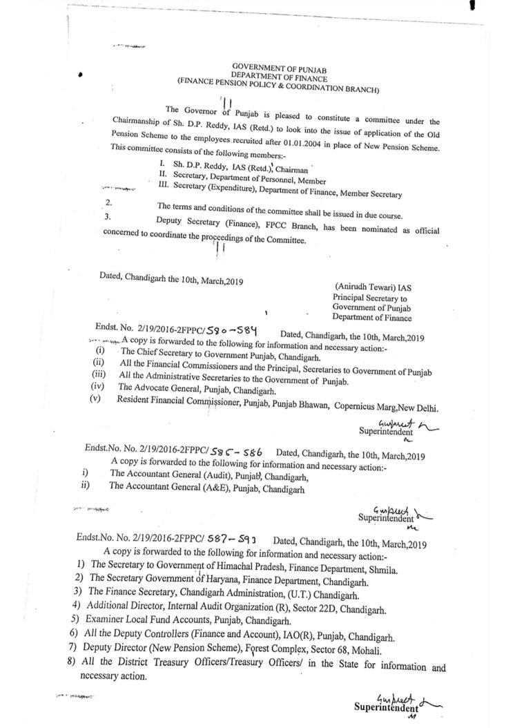 NOTIFICATION OF COMMITTEE TO REVIEW CHANGE OF NPS TO OLD PENSION